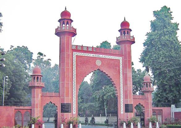 RSS seeks Aligarh Muslim University VC's nod to open