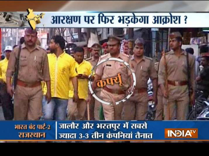 Nationwide shutdown against caste-based reservations today,
