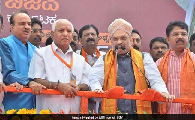 BSYeddyurappa with BJP president Amit Shah - File Photo