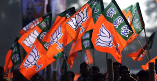 Karnataka Assembly Election 2018: BJP releases fourth list of 7 candidates