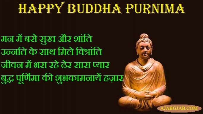 India Tv - Buddha Purnima 2018