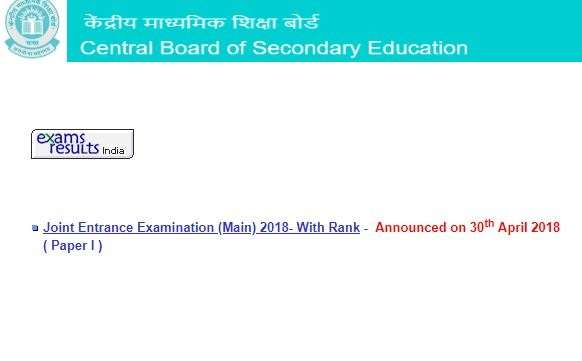 JEE Main Result 2018 announced! CBSE declares results,