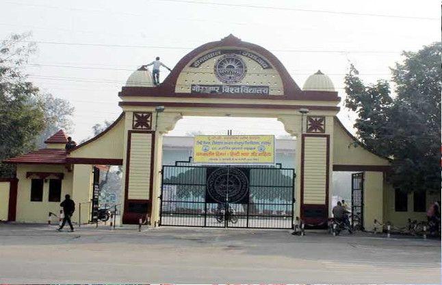 DDU Gorakhpur University