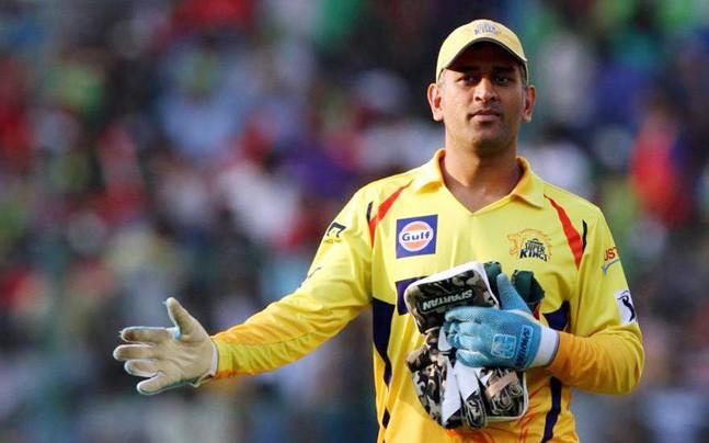 Former Indian cricket captain Mahendra Singh Dhoni