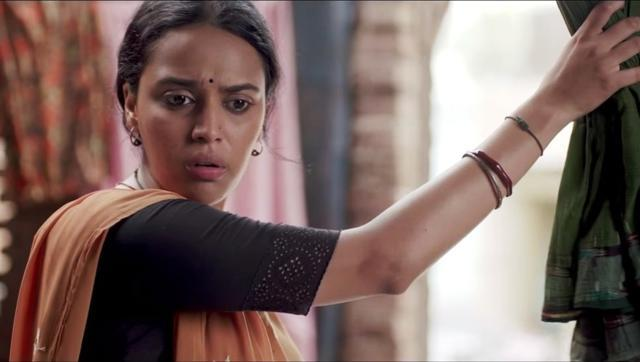 India Tv - Swara Bhasker in Nil Battey Sannata