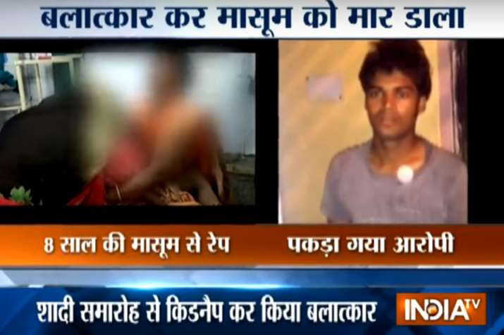 UP horror: 8-year-old raped, strangled to death in Etah;
