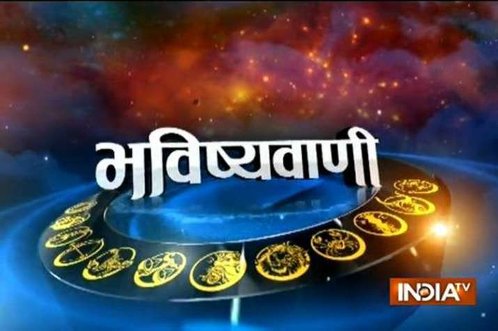 Today's (14th April 2018) Daily Horoscope