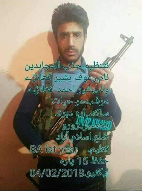 India Tv - Rouf Bashir, the Hizbul Mujahideen terrorist killed in the encounter today. Bashir was a local resident.