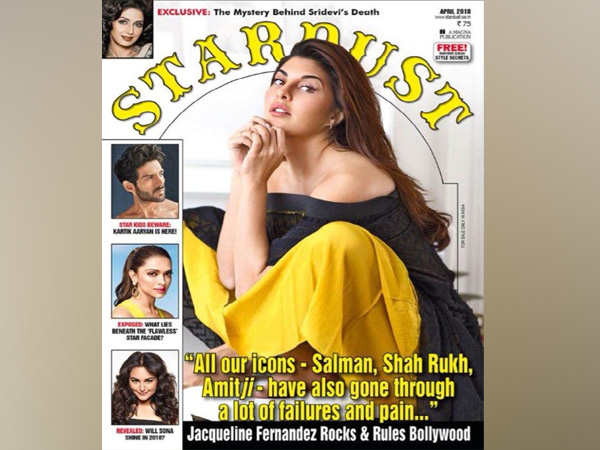 India Tv - Jacqueline Fernandez on Stardust cover (PIC CREDIT: ANI website)