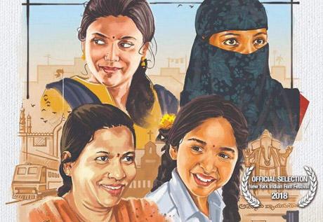 Telugu filmC/oKancharapalemgets selected for New York