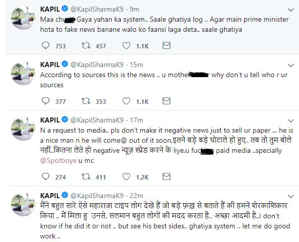 India Tv - Tweets