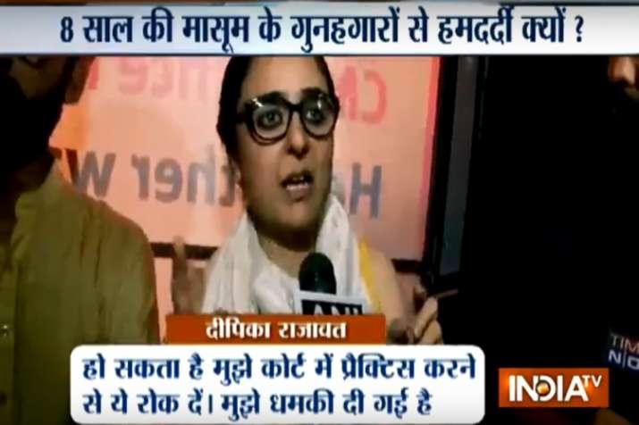 Kathua rape case victim's lawyer Deepika Singh Rawat