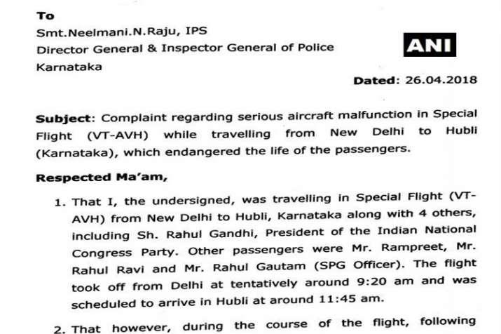 India Tv - Rahul Gandhi's Office writes letter to Karnataka DGP