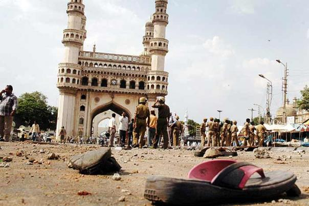 2007 Hyderabad Mecca Masjid blast case