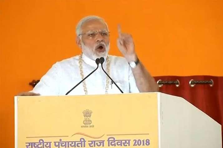 PM Modi at the launch of Rashtriya Gram Swaraj Abhiyan in
