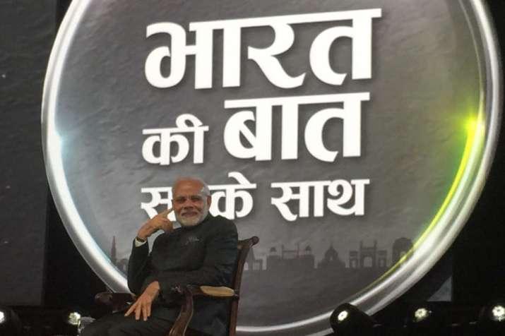 India Tv - PM Modi during Bharat Ki Baat Sabke Saath event. (Twitter @PMOIndia)