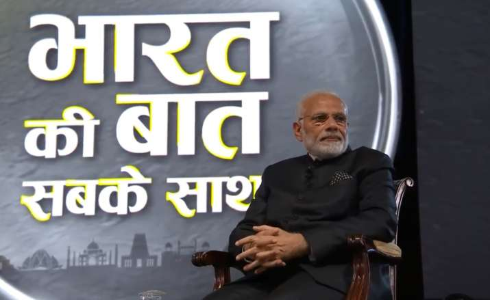 PM Modi at 'Bharat Ki Baat Sabke Saath' LIVE: 'A republic