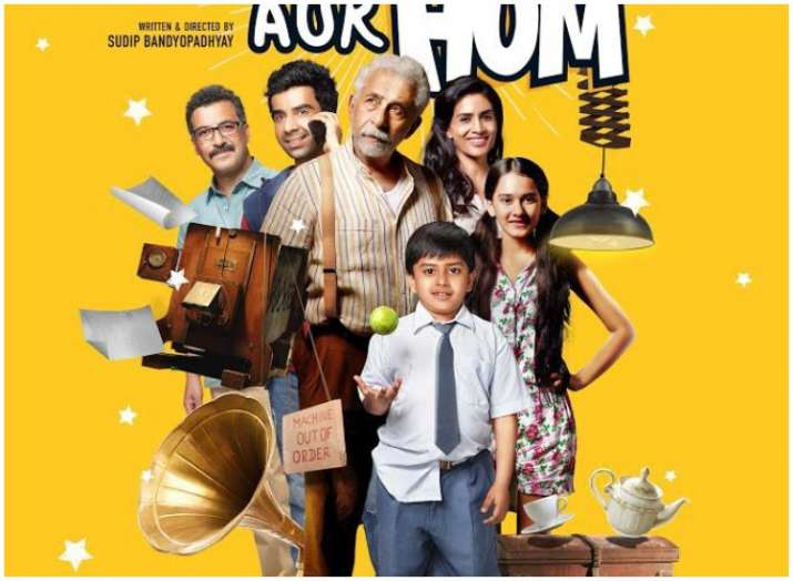 Hope Aur Hum first poster out
