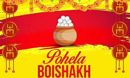India Tv - Bengali New Year Poila Boishakh 2018:
