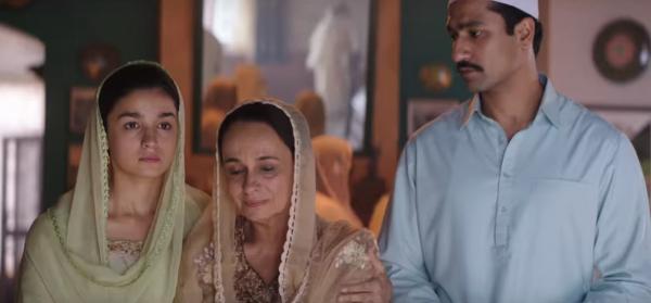 India Tv - A still from Raazi trailer