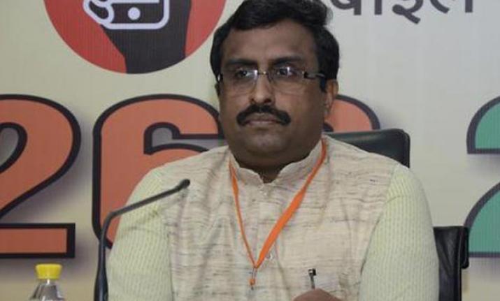 File photo of BJPnational general secretary RamMadhav.