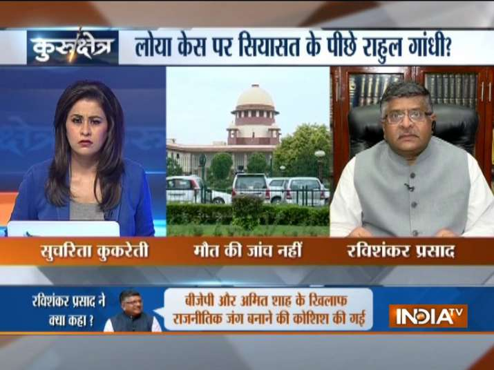 Exclusive | Judge Loya Verdict: 'Congress exposed, Rahul