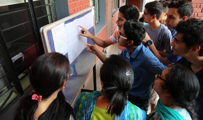 JEE Main 2018 Answer Key: CBSE releases OMR sheets of Paper