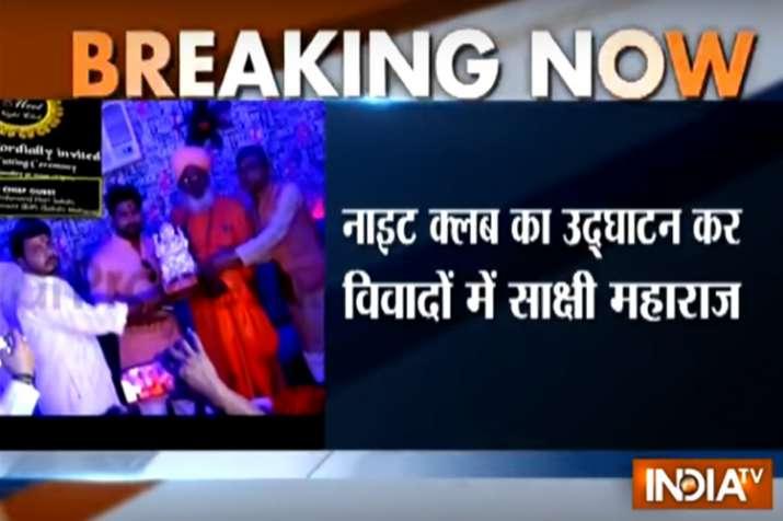 BJP MP from Unnao Sakshi Maharaj inaugurates nigthclub in