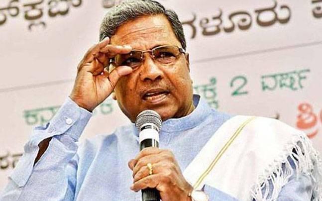 Karnataka CMSiddaramaiah will be contesting the May 12