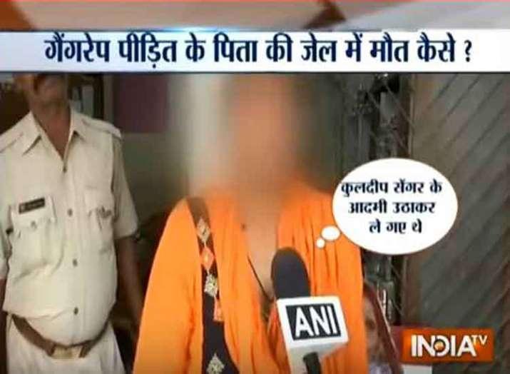 5 cops suspended in UP BJP MLA rape case