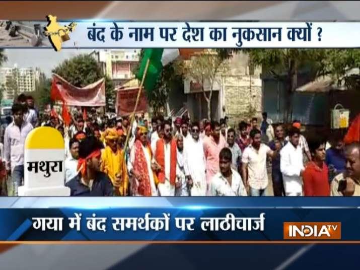Bharat Bandh: Life normal in Uttar Pradesh despite shutdown