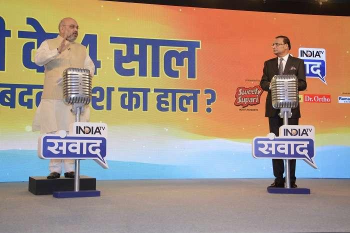 India TV Samvaad: Unholy alliance in Karnataka won't last
