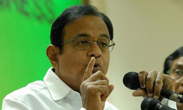 File photo of senior Congress leader P Chidambaram.