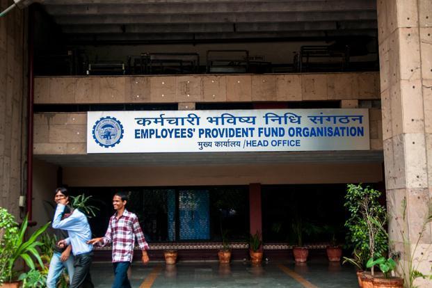Employees' Provident Fund Organisation