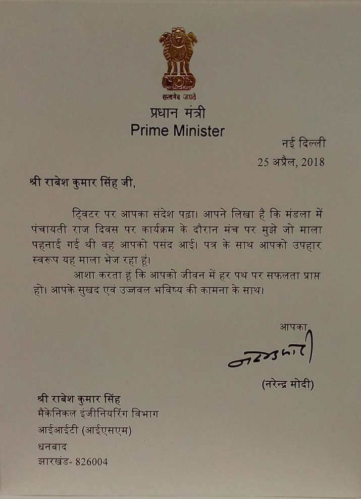 India Tv - PM Modi sends letter to IIT student along with gold garland