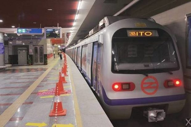 Delhi Metro services hit on Violet Line due to technical