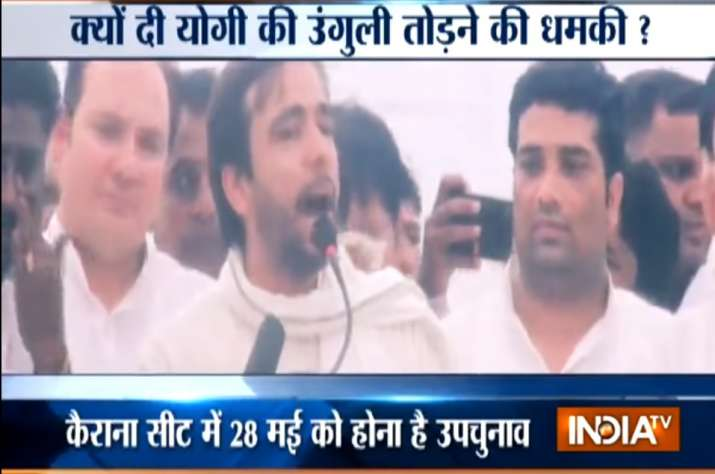 Kairana Lok Sabha bypolls: Jayant Chaudhary threatens UP CM against 'showing finger' to people of we