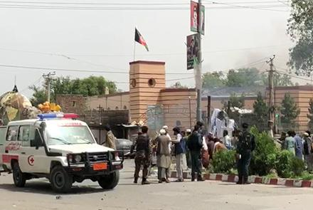 Explosion, Gunfire Reported In Nangarhar's Jalalabad City
