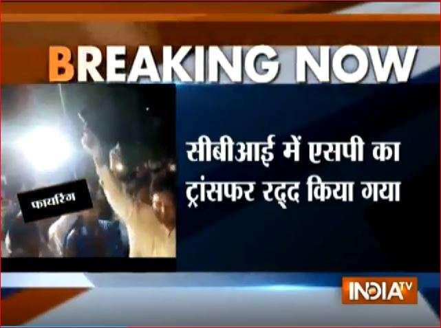 Katihar SP caught firing from service revolver