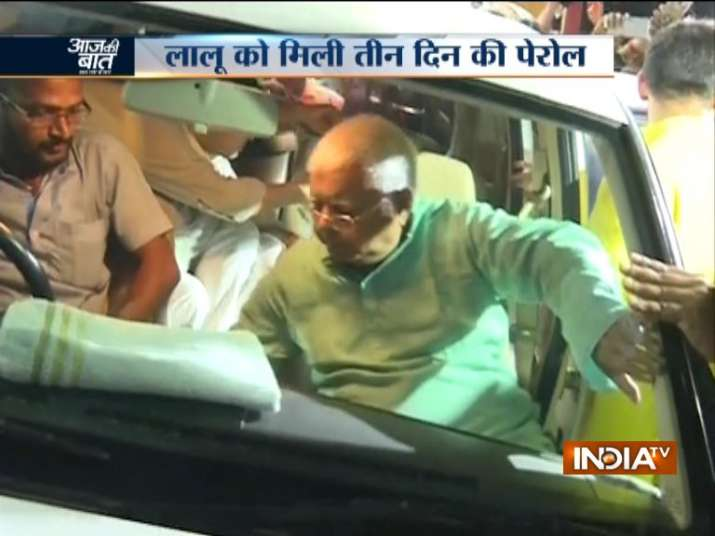 Lalu Yadav arrives in Patna