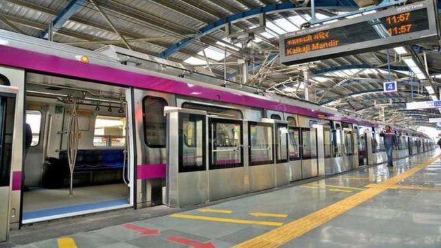 Delhi Metro's Magenta Line to be flagged off today