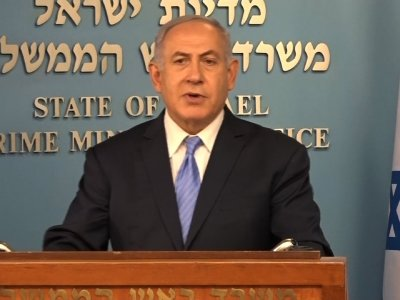 India Tv - Israeli Prime Minister Benjamin Netanyahu expressed support for US President Trump's decision to pull out of Iran nuclear deal. Netanyahu praised Trump's