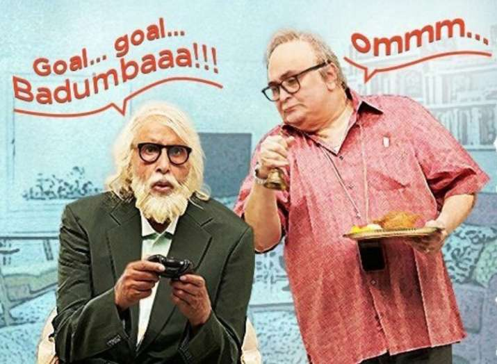 India Tv - Amitabh Bachchan and Rishi Kapoor's 'Badumbaa'becomes a part of '102 Not Out