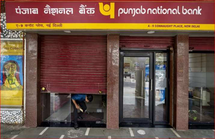 A closed branch of Punjab National Bank during bank