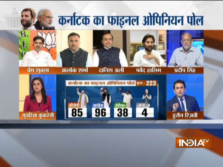 India Tv - Karnataka Elections LIVE Updates