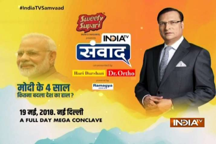 Tune into IndiaTV on May 19 for the full-day mega conclave .
