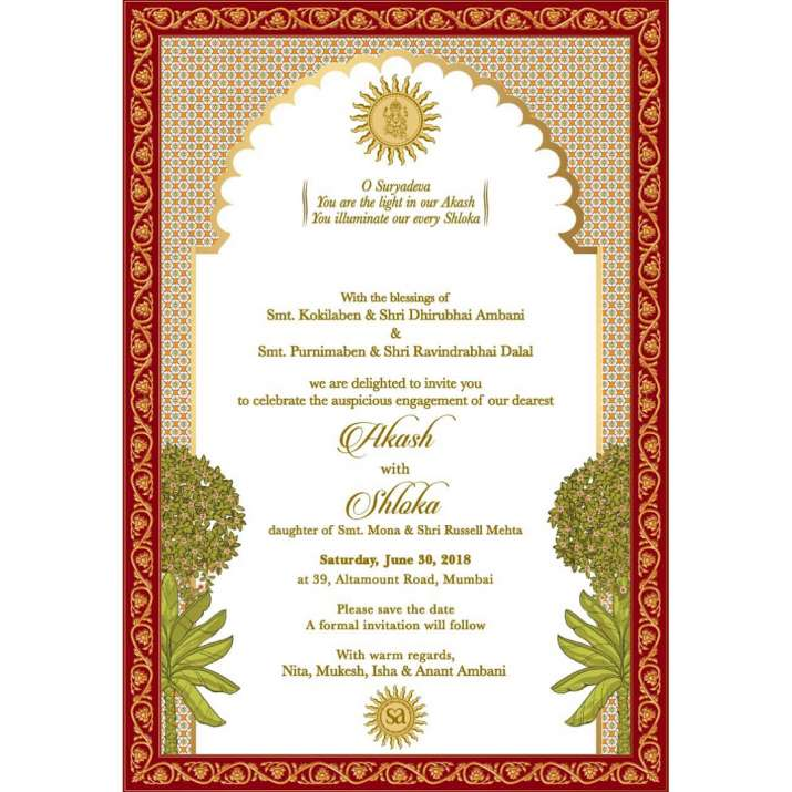 India Tv - Akash Ambani and Shloka Mehta's engagement invite
