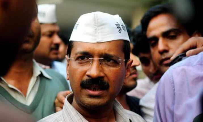 AAP to launch a signature campaign