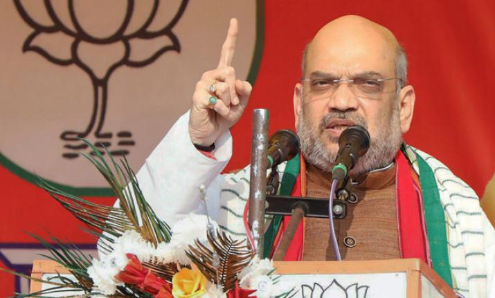 Amit Shah is expected to visit Chhattisgarh on Sunday.