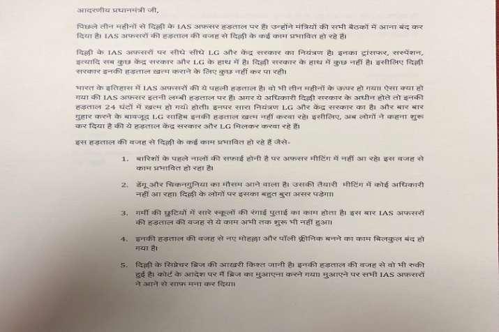India Tv - Delhi CM Arvind Kejriwal's letter to PM Narendra Modi.